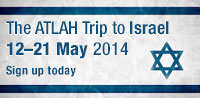 ATLAH Trip To Israel