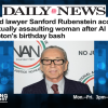 Al Sharpton's Old Lady Claims She Was Raped